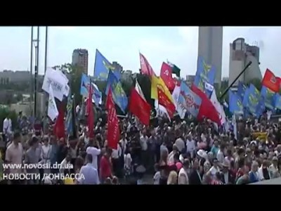 Освистывание представителя Януковича в Донецке.