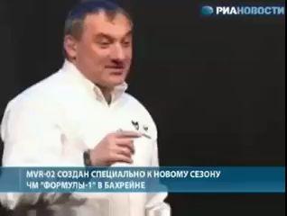Презентация болида Маруси на сайте grand-prixf1.ru