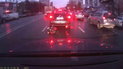 Берегись автомобиля!