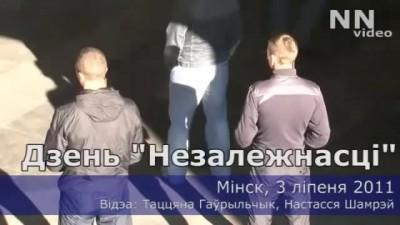 Украина - 2015г.