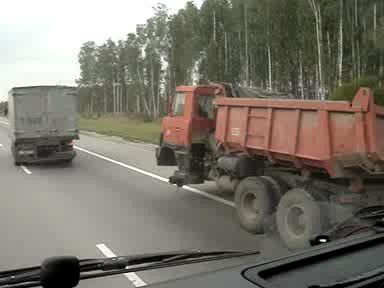 Без колес