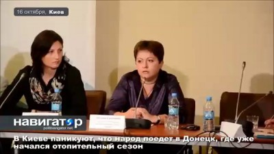 Не поедут ли украинцы греться на Донбасс?