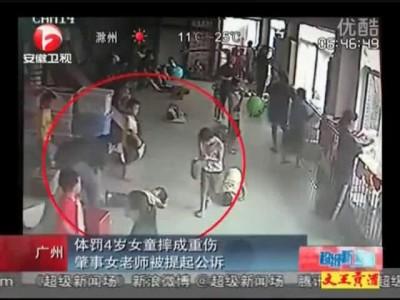 Детский сад Китая!!!