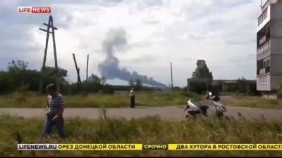 LifeNews о сбитом АН-26. Украина, 19:00 17 июля 2014г.