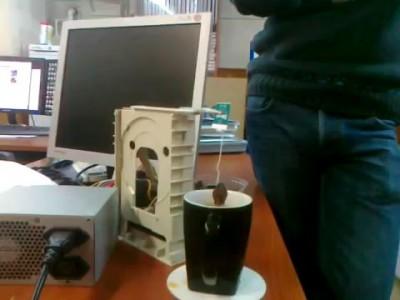 Устройство для автоматической заварки чая