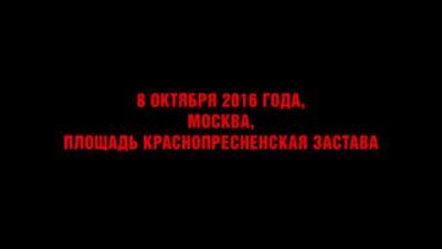 Бездомный полк: обращение офицеров к Путину
