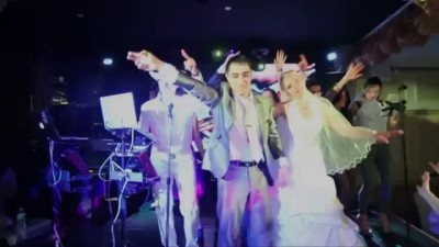 Psy Wedding Style