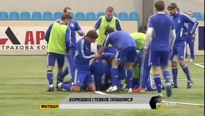 Brutal FIGHT! Frank Temile kicks the crap out of Dynamo Kiev teammate Dmitry Korkishko