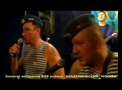 ПУТИН и ВДВшники.a