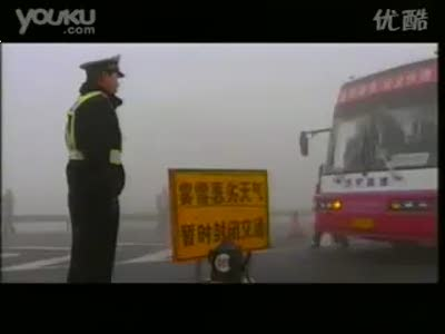 Жесть в Китае