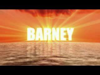 Барни Стинсон - Резюме (Barney Stinson - Video Resume)