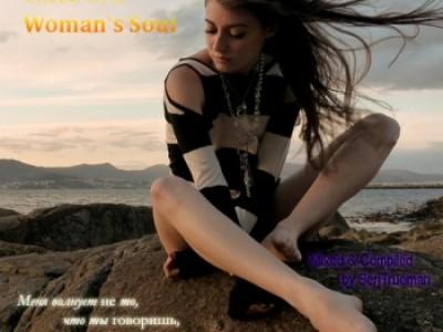 VA - Voice of a Woman's Soul (2010)