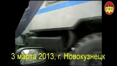 РПК Новокузнецк. Первый митинг против мечети.