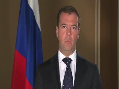 Президент Медведев объявил о чрезвычайной ситуации