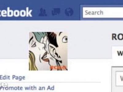 Компаниям Пора Задуматься о Социальных Медиа?
