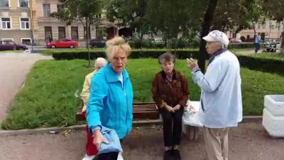 Бабки против
