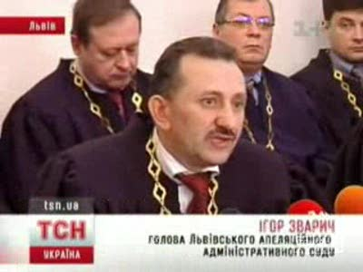 Судья Зварич