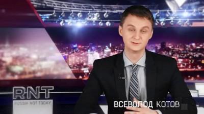 Россия не сегодня. Киселев