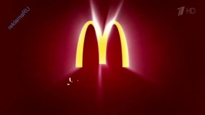 New Big Mac