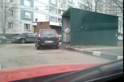 Бомжемобиль