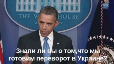 Обама взял интервью у Путина