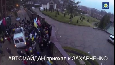 Видео усадьбы министра МВД
