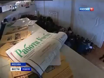 Тупые русские выпускники