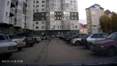 Нижневартовские дворы