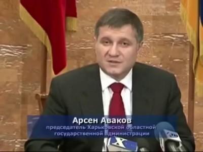 Аваков ответил Кадырову