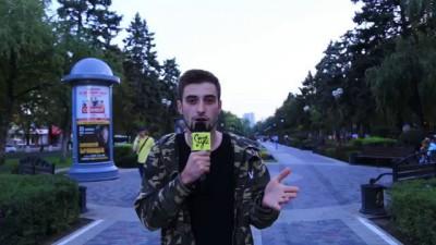 Есть ли геи в Краснодаре? / Che Style