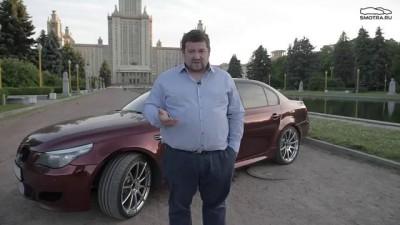 Обращение по поводу тонировки и занижения от Эрика Давидыча.