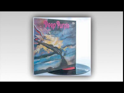 Deep Purple - Stormbringer (1974) (Vinyl)