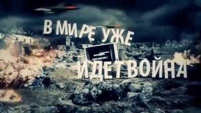 США окружают Россию