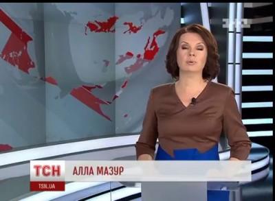 В Москве массовые волнения