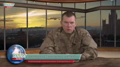 Добрый совет АЛАБАЯ призывникам Украины