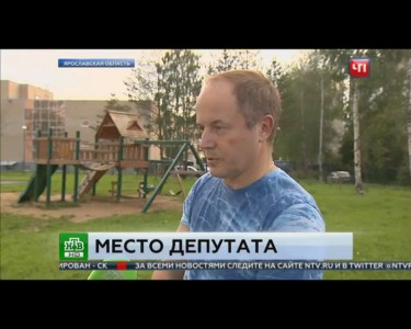 Депутат Палочкин подставил эвакуаторщика