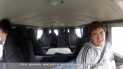 Как тёлки ведутся на УАЗ Буханку