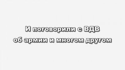 ВДВ ПРОТИВ ДАГестанцев (+18)
