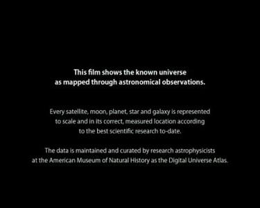 цифровая модель вселенной