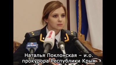 Звонок Наташа от Vovan222