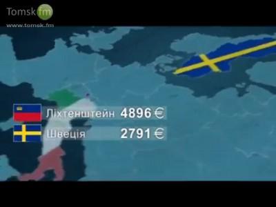 Астрологи рассказали, когда Украинцы разбогатеют