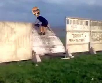 Я Твоя Забор Шатал