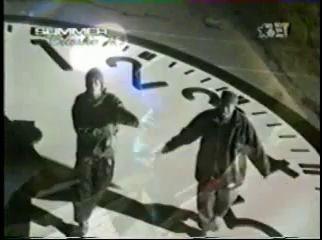GZA - Liquid Swords Video
