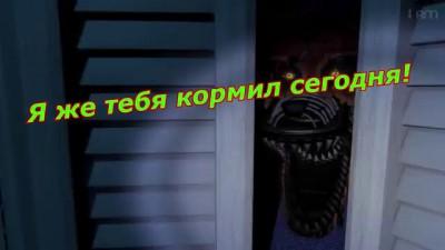 5 НОЧЕЙ С ФРЕДДИ!