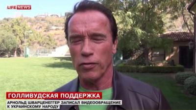Арнольд Шварценеггер записал видеообращение к гражданам Украины