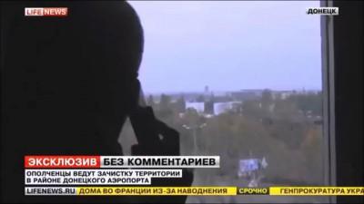 Артиллерия ДНР утюжит Донецкий аэропорт