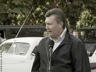 """Янукович: """"Не будем говорить о плохом, а лучше сделаем!"""""""