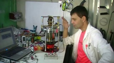 Самодельный электрогенератор вибрационного типа