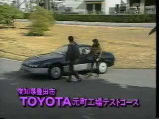 Gas turbine engine car Toyota GTV 1987