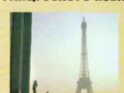 Французский за 5 минут